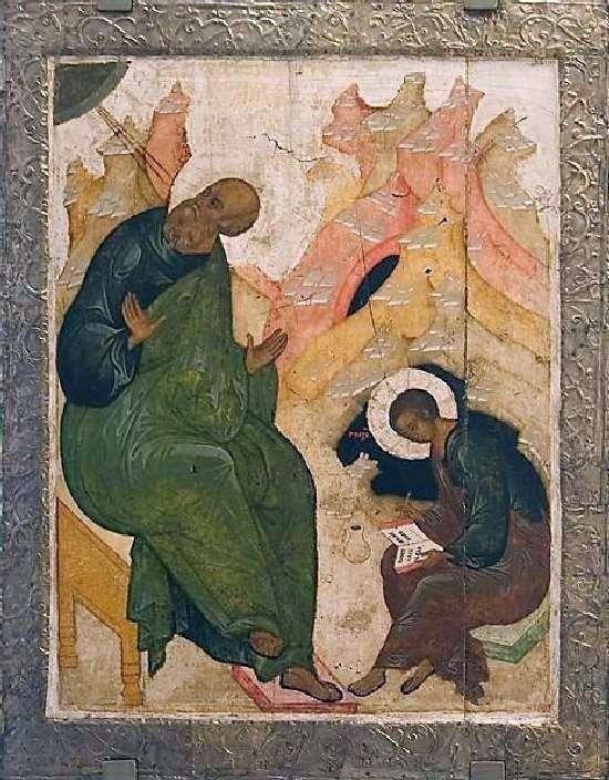يوحنا اللاهوتي و Prokhor