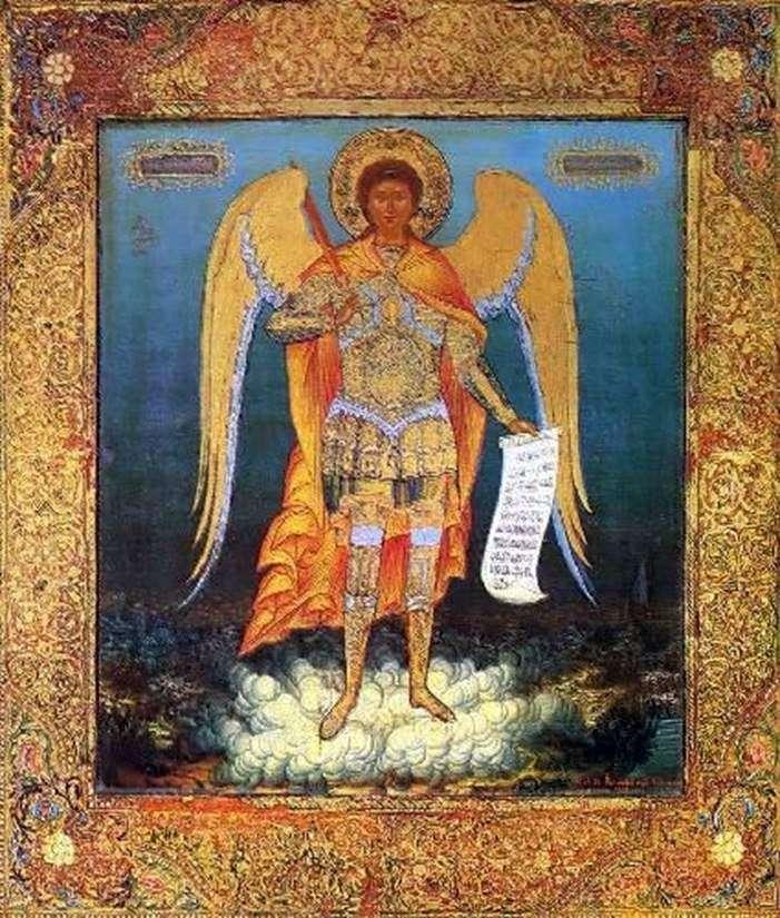 رئيس الملائكة ميخائيل