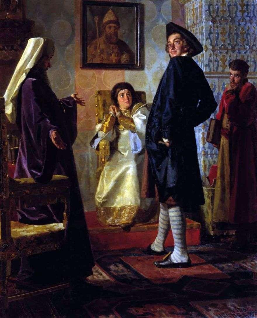 بيتر الأول في ثوب أجنبي أمام والدته من قبل الملكة ناتاليا والبطريرك أندريان والمعلم زوتوف   نيكولاي نيفريف