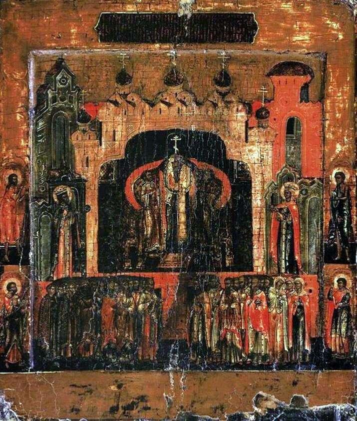 ارتفاع الصليب ، مع القديسين في الحقول