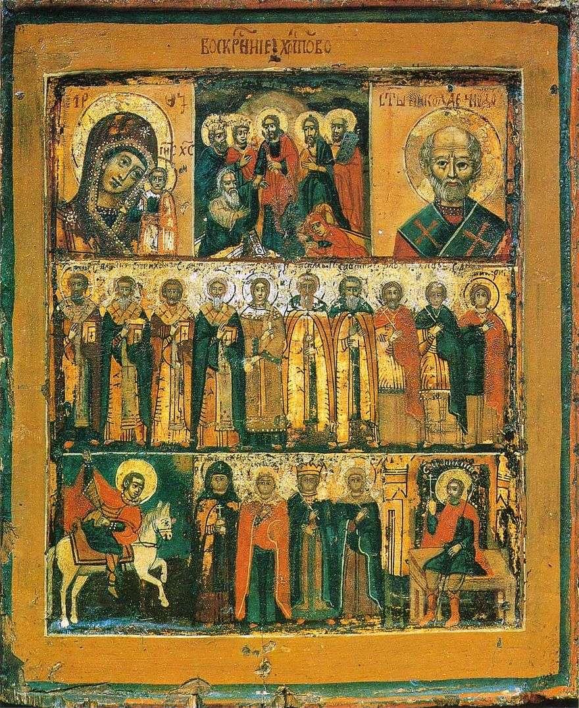 قيامة المسيح مع القديسين المختارين