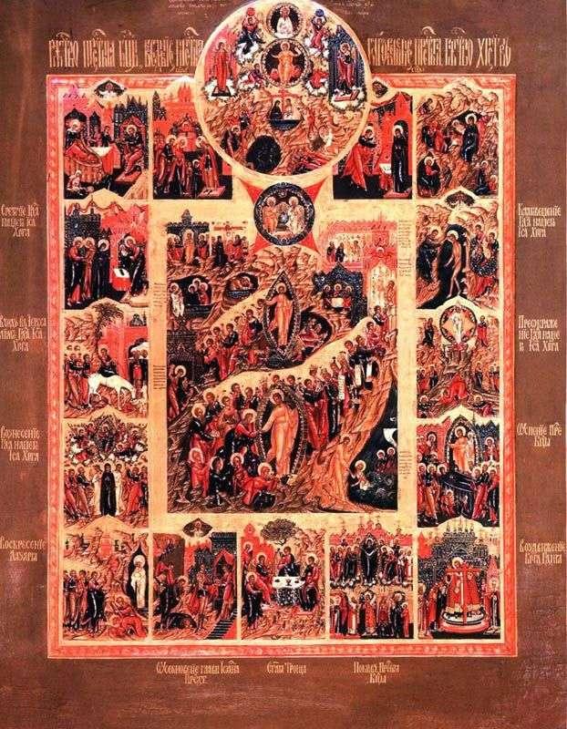 قيامة المسيح ، مع مشهد الابن الوحيد ، ومع الإجازات في 12 علامة مميزة