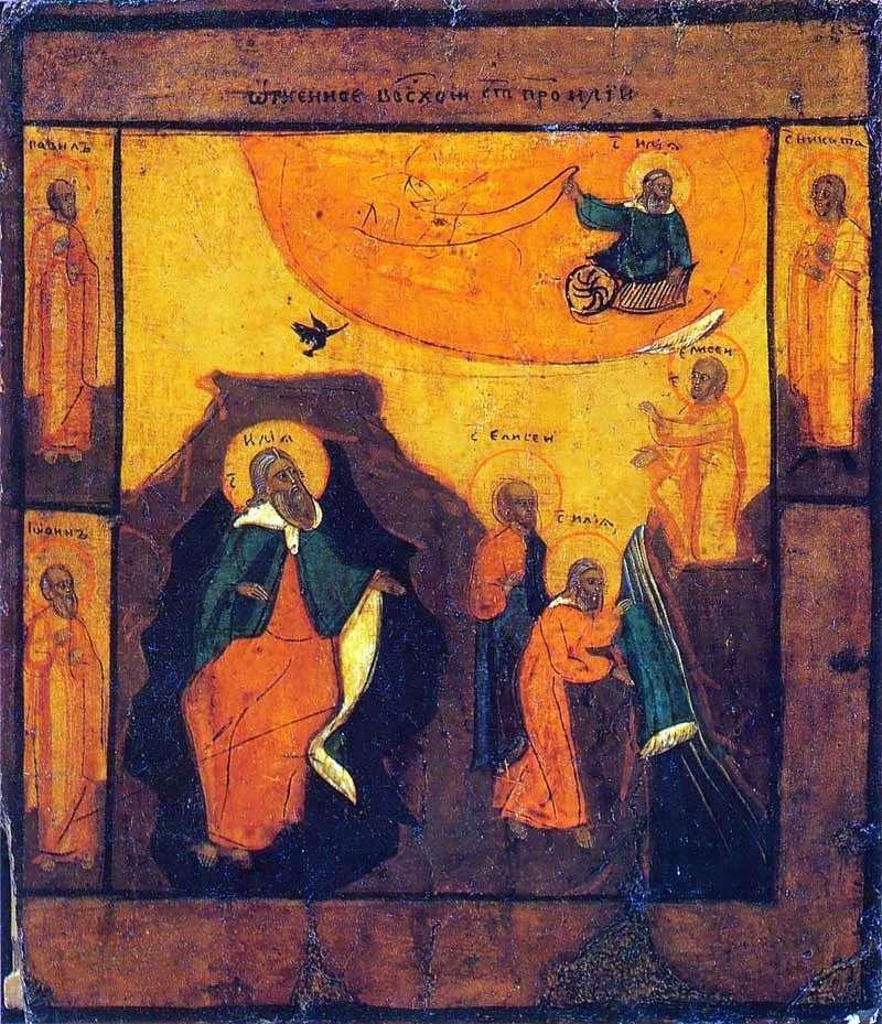 الصعود الناري لإيليا النبي ، مع ثلاثة قديسين في الحقول