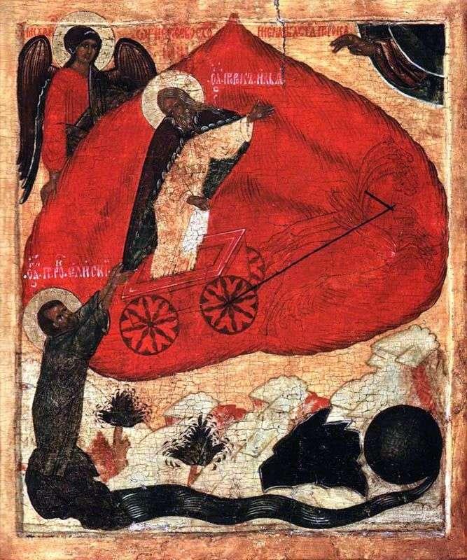 الصعود الناري للنبي إيليا