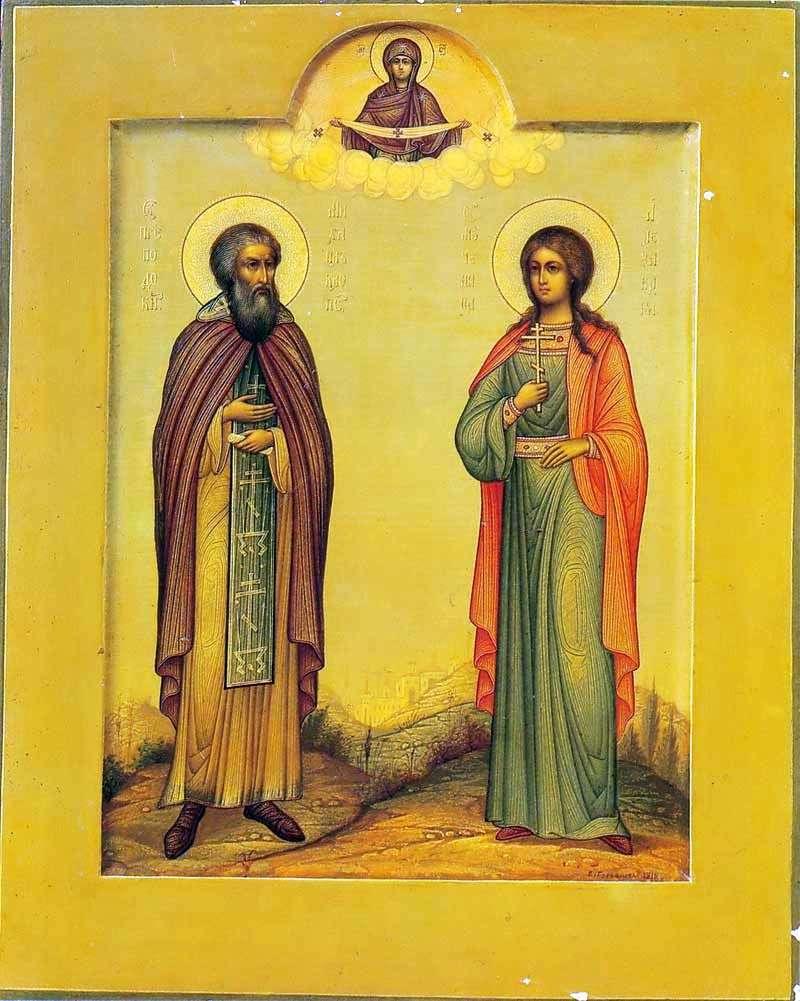 القس مايكل كلوبسكي والشهيد المقدس ألكساندر