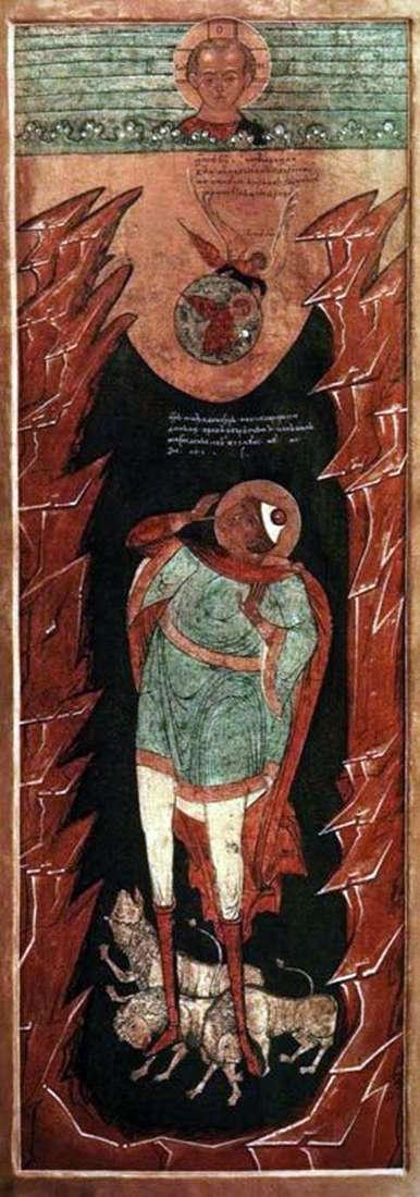النبي دانيال في عرين الأسود