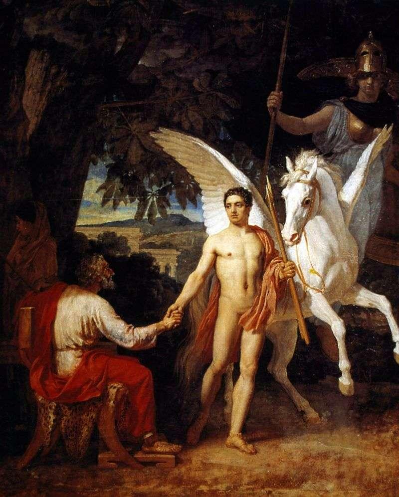 Bellerophon يذهب إلى حملة ضد Chimera   ألكسندر إيفانوف