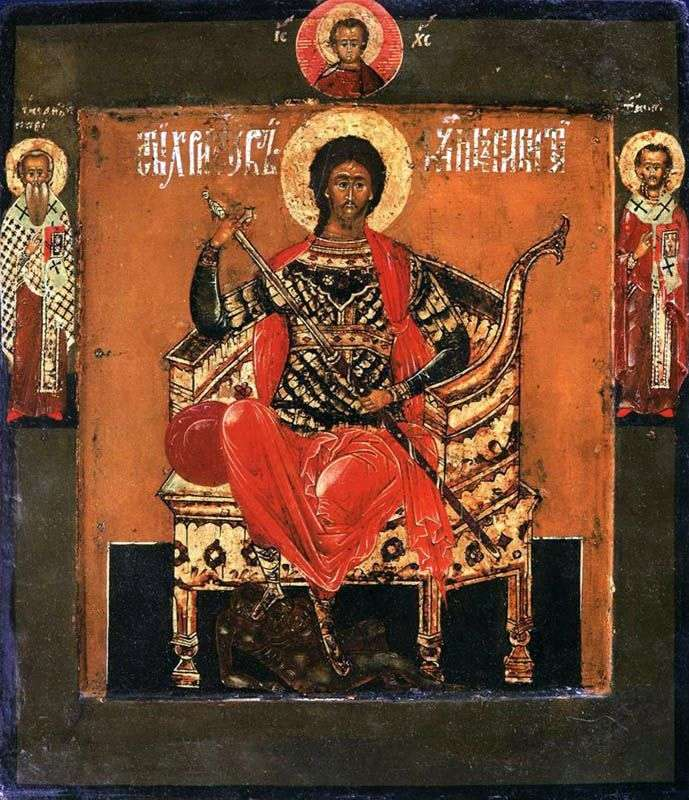 الشهيد العظيم المقدس نيكيتا على العرش ، مع القديسين في الحقول
