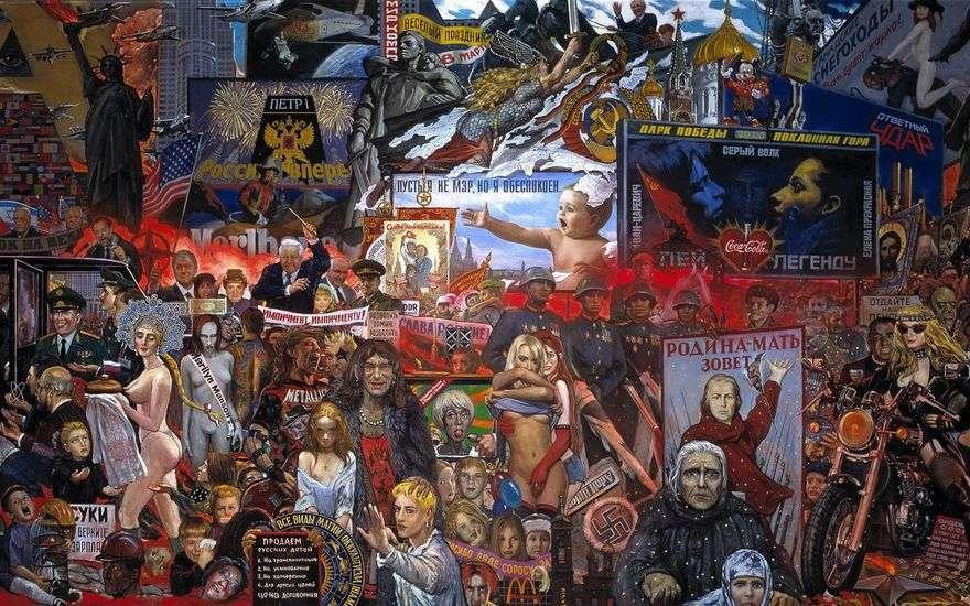 سوق ديمقراطيتنا   ايليا Glazunov