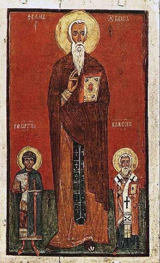القديسين جون من سلم ، جورج ، بلاسيوس