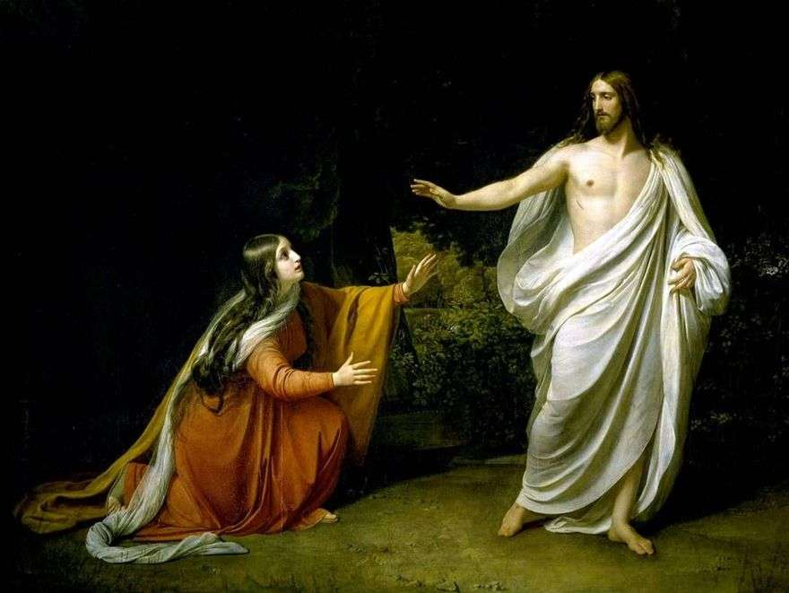 ظهور المسيح لمريم المجدلية بعد القيامة   ألكسندر إيفانوف