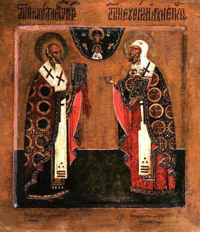القديسين نيكولا العجائب و Euthymius من نوفغورود