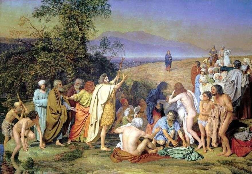 المسيح يظهر للناس   ألكساندر إيفانوف