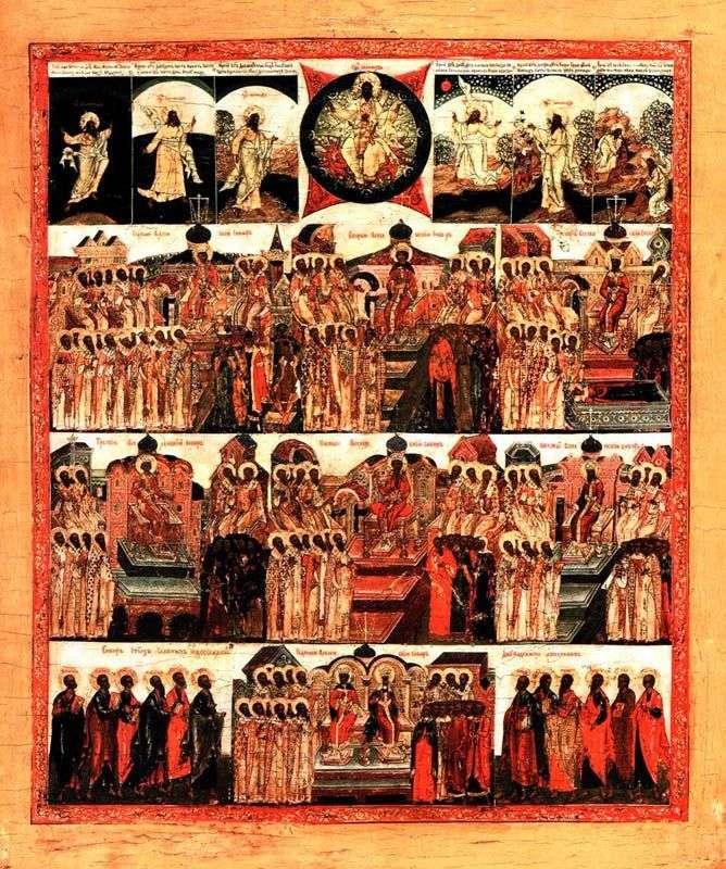 سبعة مجالس مسكونية مع خلق العالم ومجلس الرسل الاثني عشر