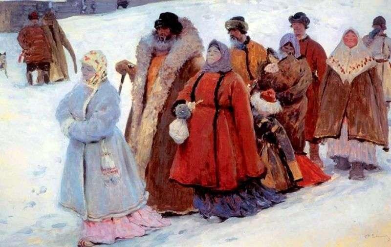 الأسرة   سيرجي إيفانوف