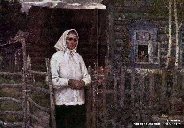 إنها تنتظر ابنها   فلاديمير إيجوشيف