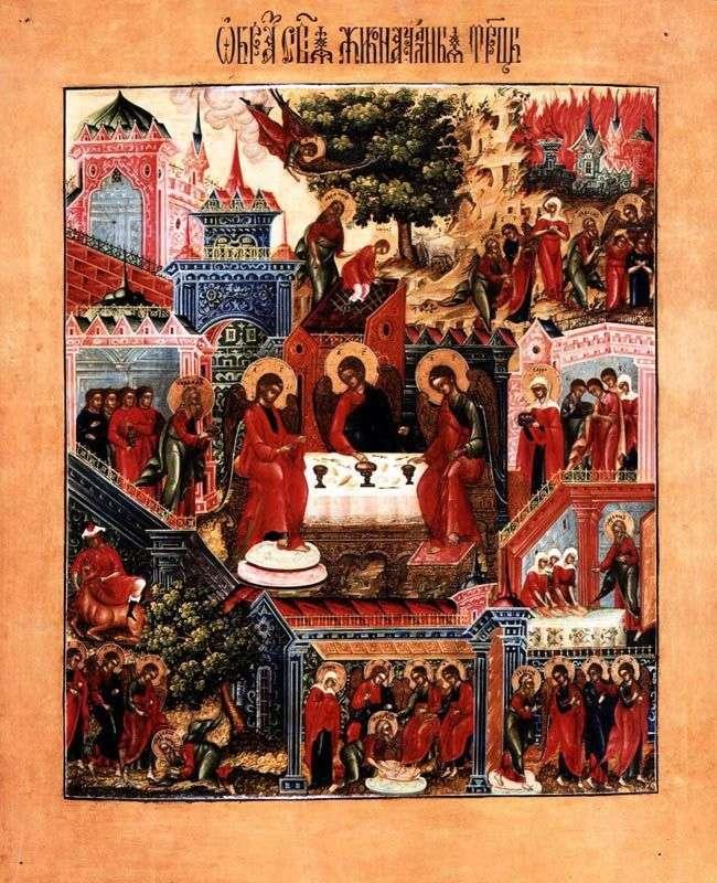 العهد القديم الثالوث ، مع مشاهد سفر التكوين
