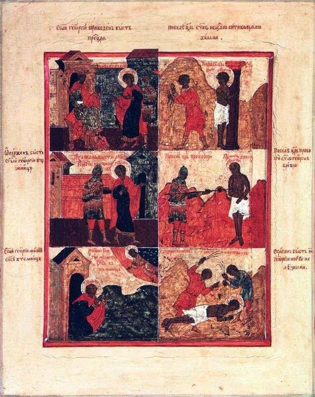 ستة طوابع من حياة القديس جورج