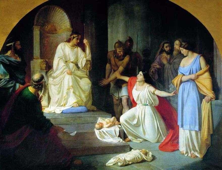 محكمة الملك سليمان   نيكولاي ق