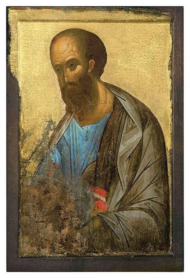 الرسول بولس من رتبة الإله   أندريه روبليف