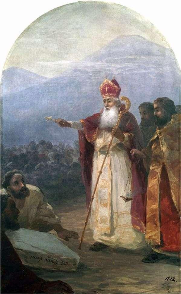 معمودية الشعب الأرمني. غريغوري المنور   إيفان إيفازوفسكي
