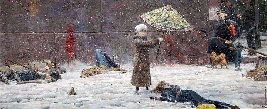 مظلة   بافيل Ryzhenko