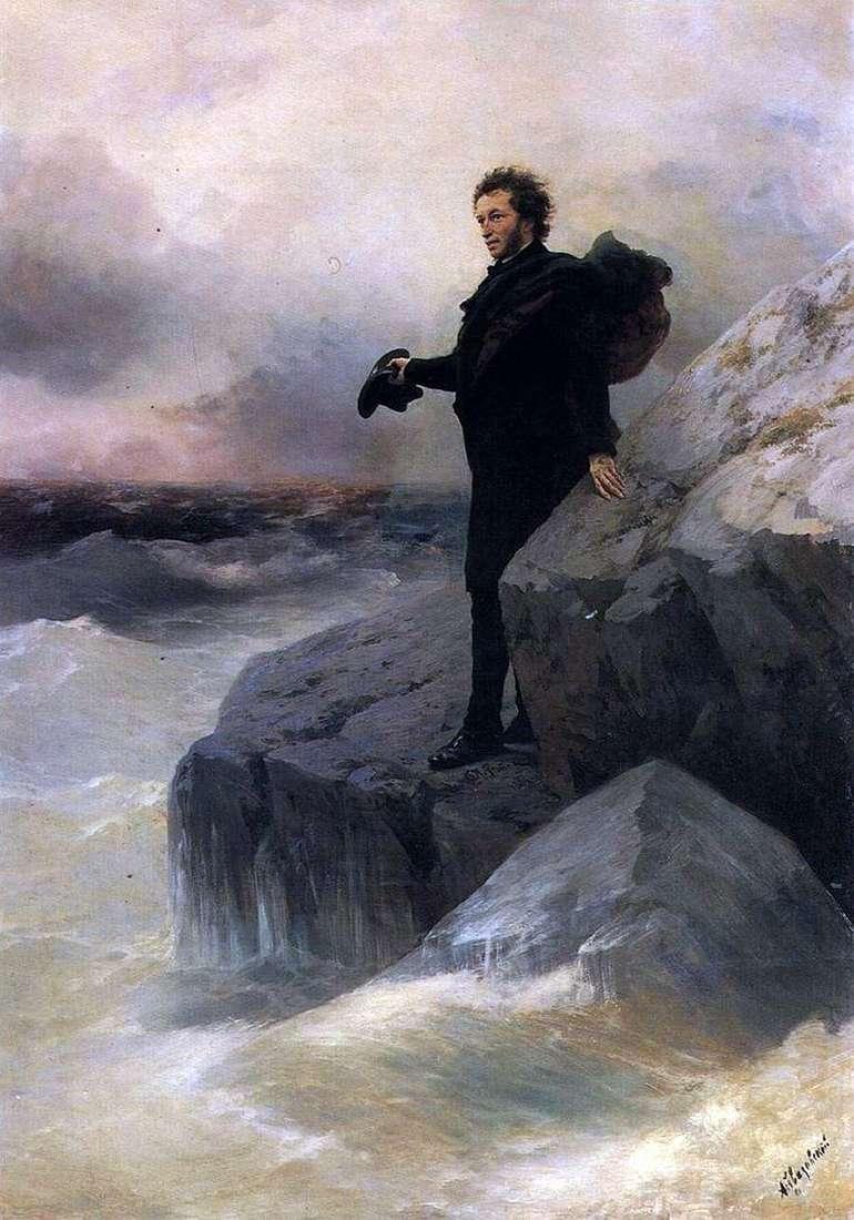 وداع أ. بوشكين مع البحر   إيفان إيفازوفسكي