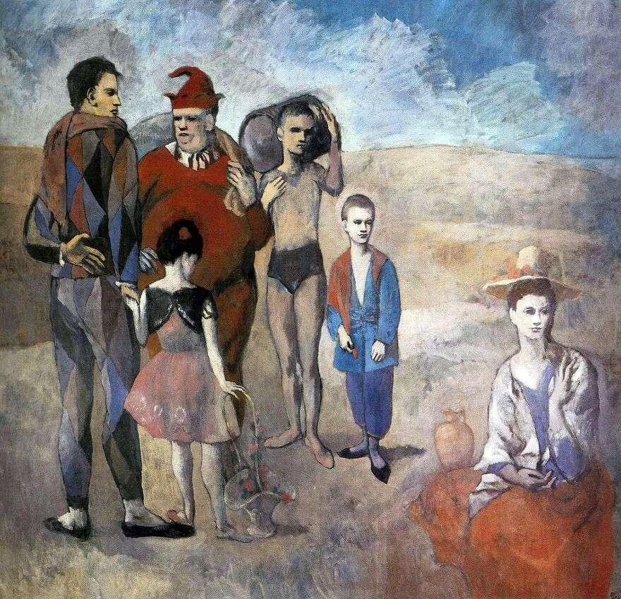 عائلة الكوميديين   بابلو بيكاسو