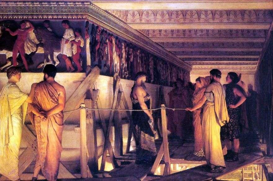 يُظهر Phidias إفريز البارثينون لأصدقائه   لورانس ألما تيما