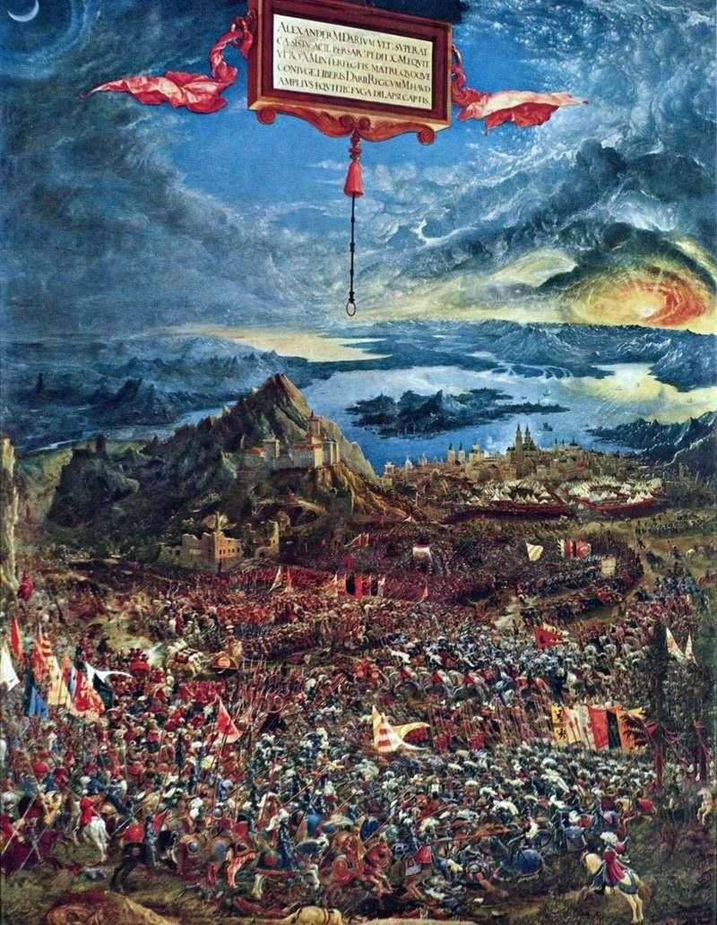 معركة Issus معركة الإسكندر مع الفرس   ألبريشت التدورفر