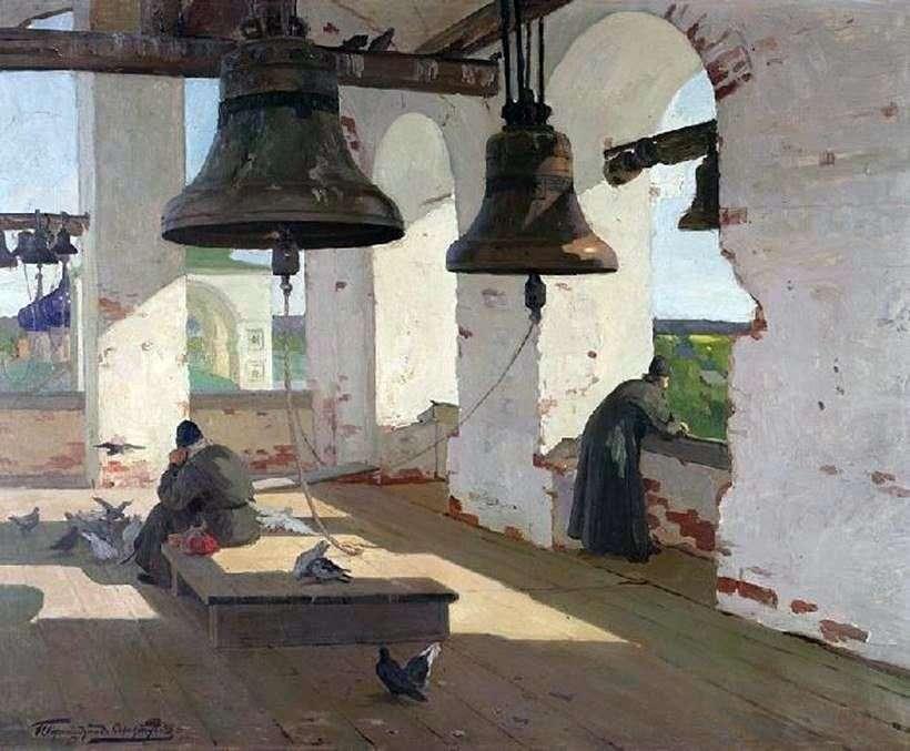 من القرن إلى القرن   إيفان جوريوشكين سوروكوبودوف