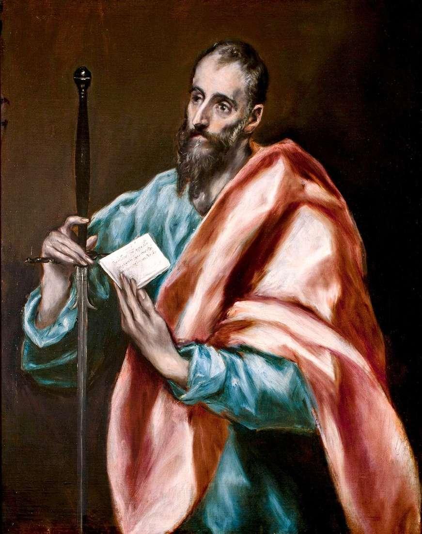 الرسول بولس   جريكو