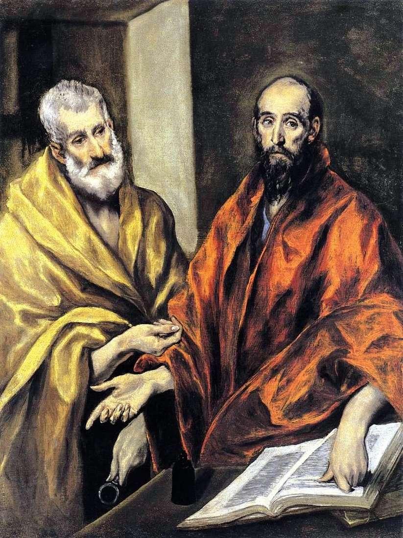 الرسل المقدسة بطرس وبولس   جريكو