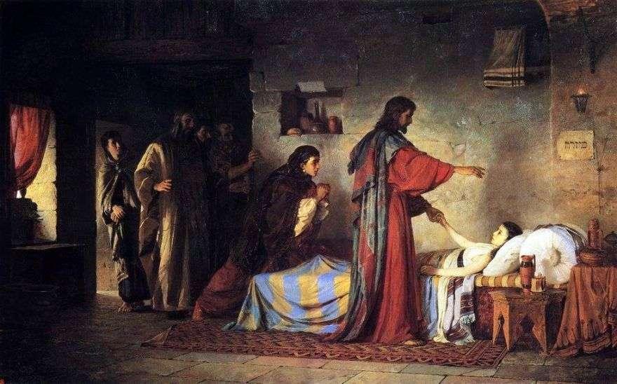 قيامة ابنة ييرس   فاسيلي بولينوف