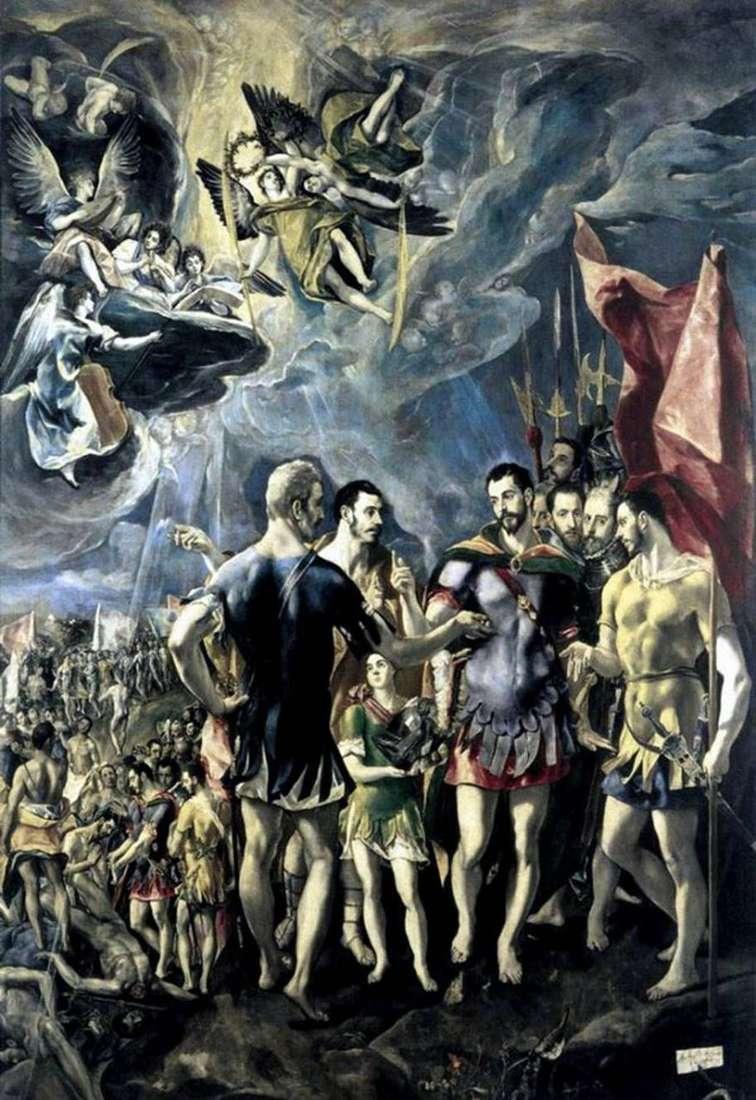 استشهاد القديس موريشيوس   جريكو
