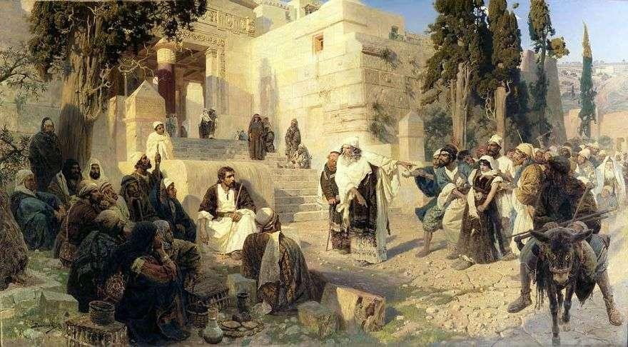 المسيح والخاطئ   فاسيلي بولينوف