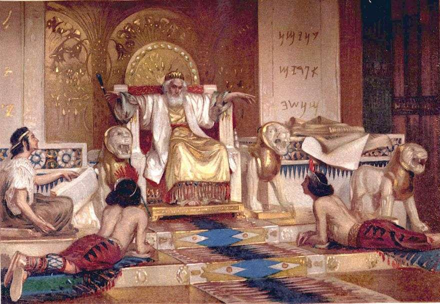 الغرور الغرور وكل الغرور   إسحاق اسكنازي