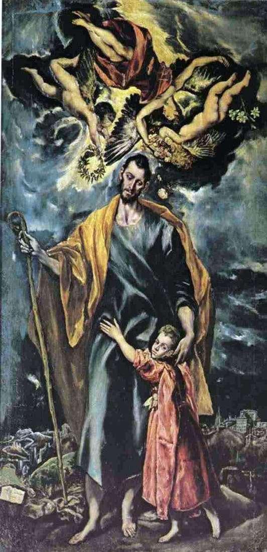 القديس يوسف مع المسيح الشاب   جريكو