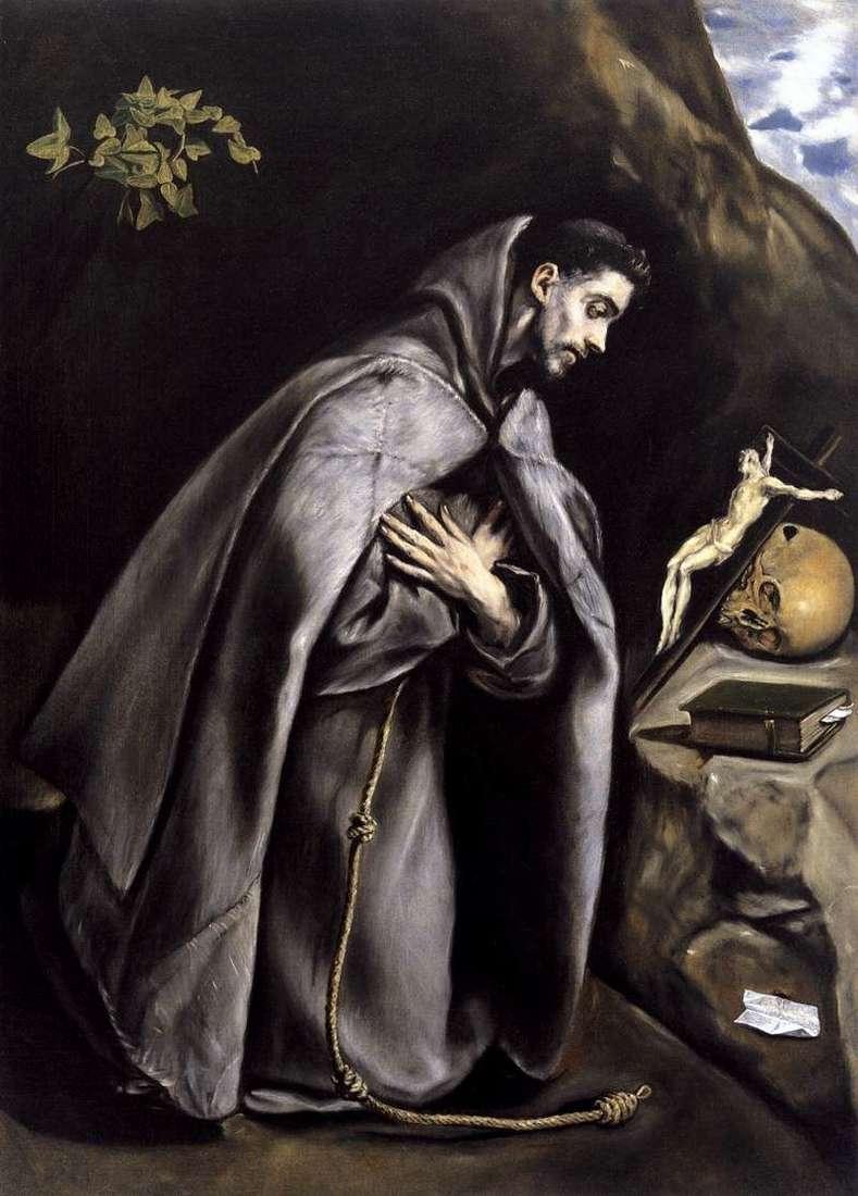 القديس فرنسيس في النشوة   جريكو