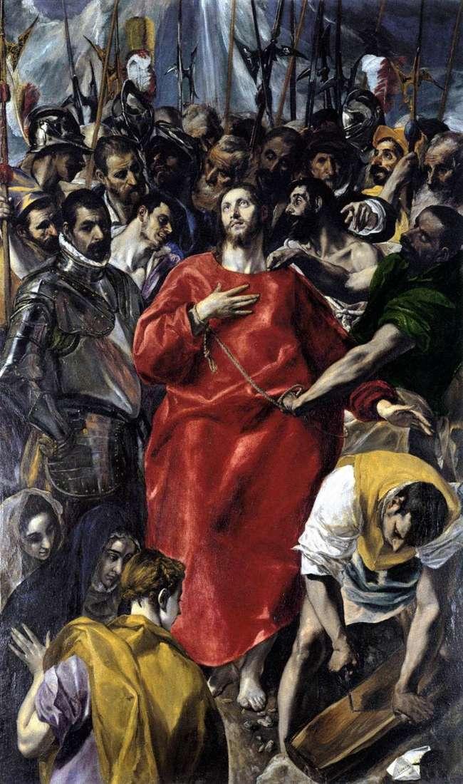 إزالة الملابس من المسيح (إسبانيا)   جريكو