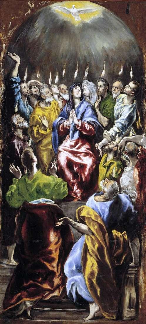 نزول الروح القدس   جريكو