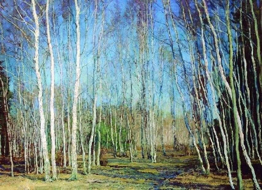 الربيع الأزرق   فاسيلي باكشيف