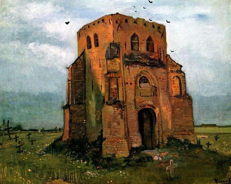برج الكنيسة القديم في نوينين (مقبرة الفلاحين)   فنسنت فان جوخ