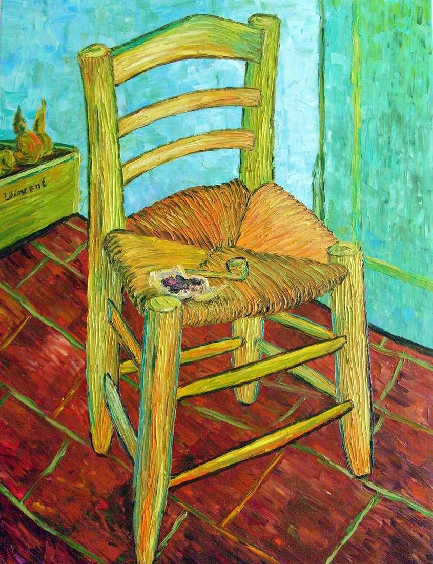 كرسي فنسنت بأنبوبه   فنسنت فان جوخ