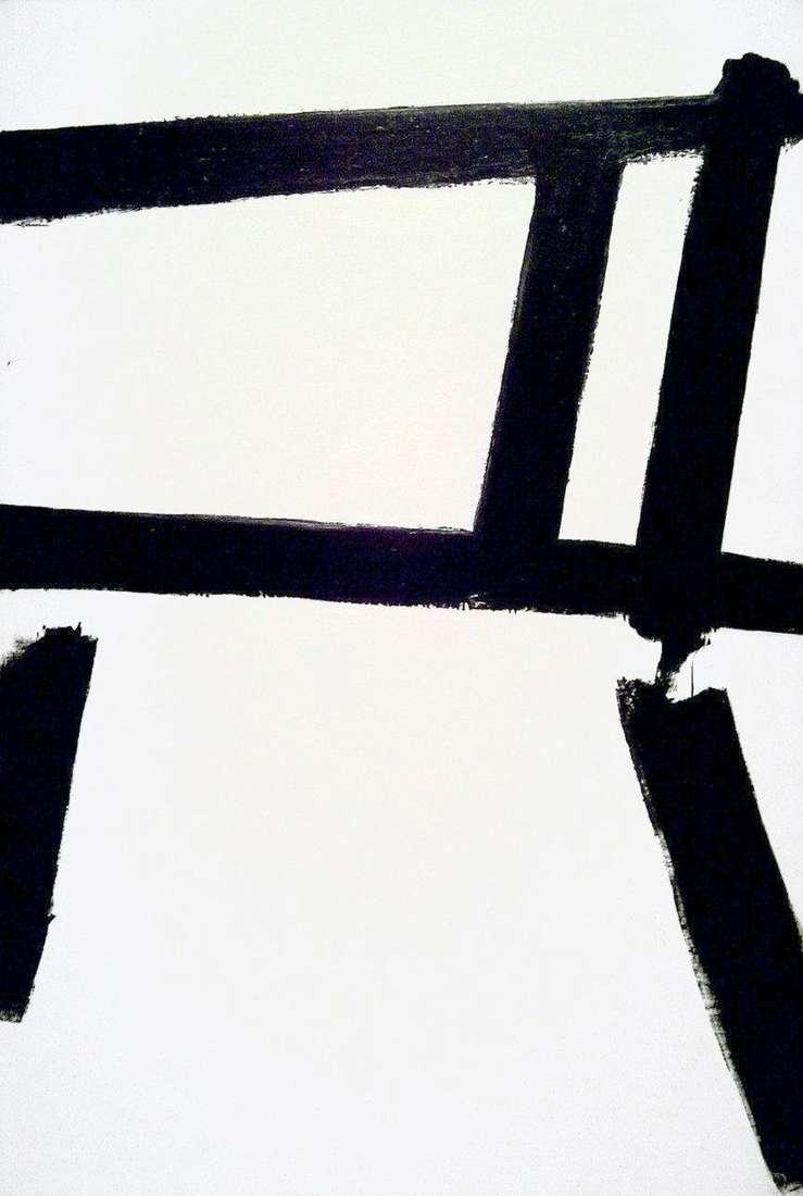 أشكال بيضاء   فرانز كلاين