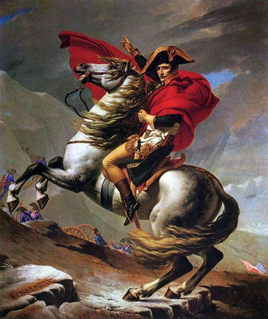 نابليون على عبور ممر سانت برنارد   جاك لويس ديفيد