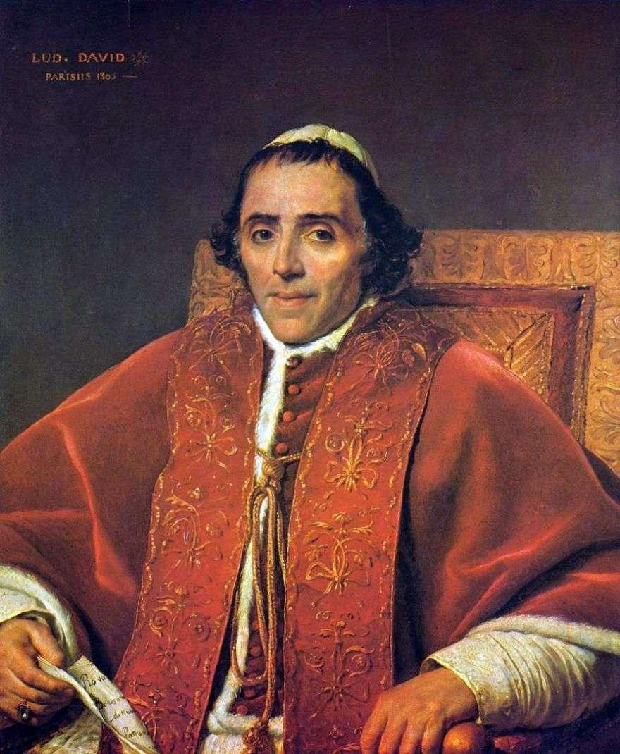 صورة البابا بيوس السابع   جاك لويس ديفيد