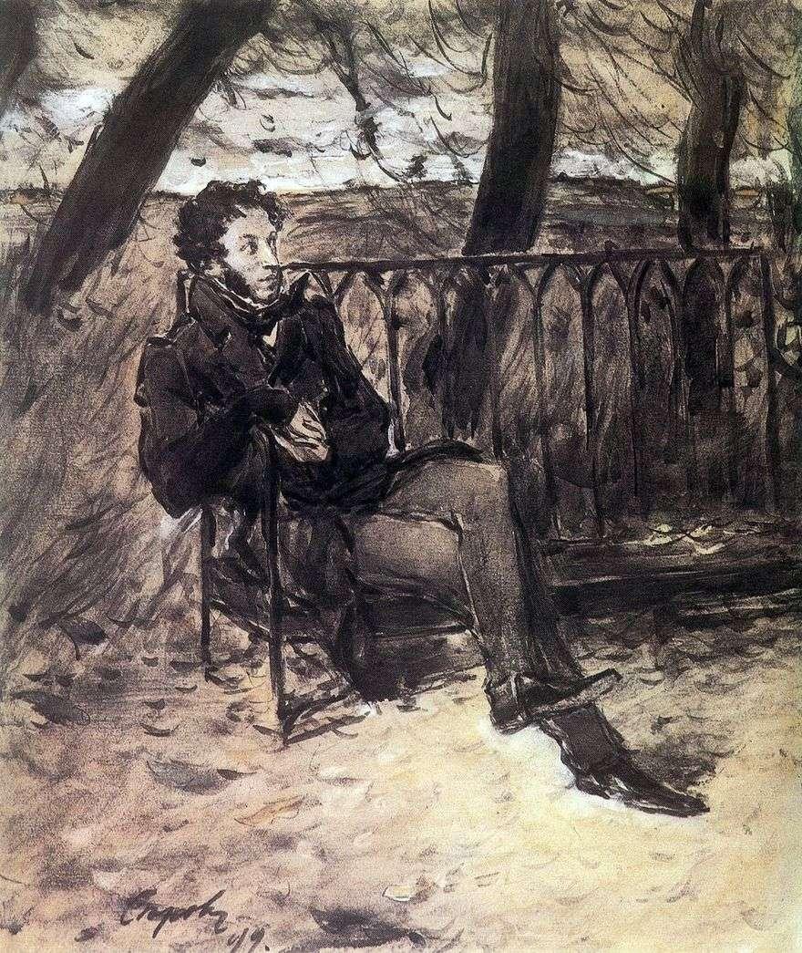 إيه. بوشكين على مقعد حديقة   فالنتين سيروف