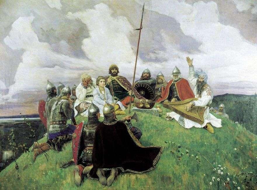بيان   فيكتور Vasnetsov