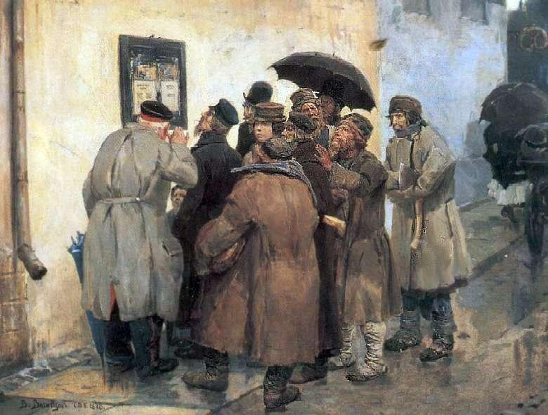 برقية عسكرية   فيكتور فاسنيتسوف